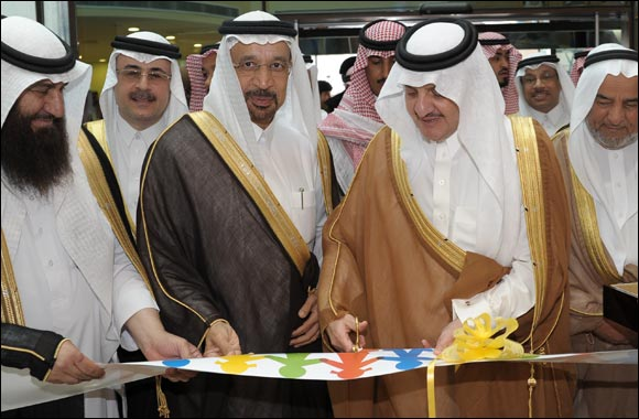 HRH Prince Saud Bin Naif Opens New Autism Center for Saudi Arabia's Eastern Province