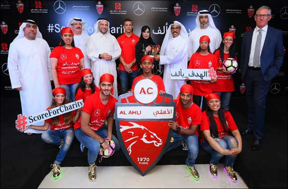Score for Charity: Gargash Enterprises Mercedes-Benz collaborates with Al Ahli Football Club to raise funds for Rashid Centre for Disabled 1,000 Dhs for each goal scored!