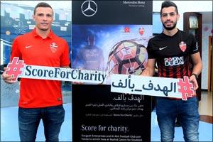 Score for Charity: Gargash Enterprises Mercedes-Benz collaborates with Al Ahli Football Club to rais ...