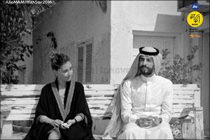 Saudi Arabian Film Barakah meets Barakah in international competition at Jio MAMI 18th Mumbai Film F ...