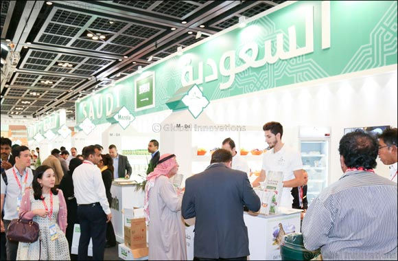 Saudi Arabia to Mount Its Biggest Gulfood Manufacturing Push to Date