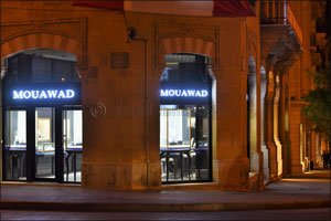 Mouawad Opens New-Generation Boutique in Beirut