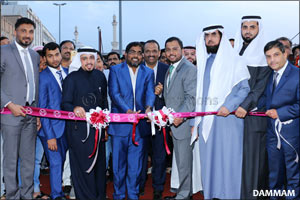 Malabar Gold & Diamonds' opened its 11th showroom in Saudi Arabia at Jubail & Re-Opened in Dammam on ...