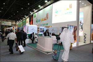 Saudi tourism to reach $81 billion by 2026