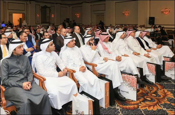 Middle East Council of Shopping Centres' Next Generation Networking Reception in Riyadh