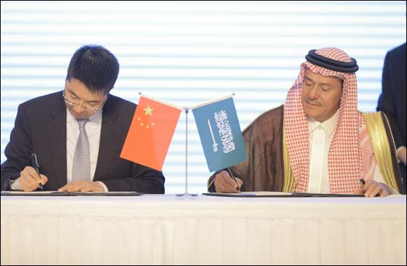 Huawei and Royal Commission for Jubail and Yanbu sign agreements to establish Huawei Academy & develop Innovation Center for Smart Cities in Saudi Arabia