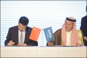 Huawei and Royal Commission for Jubail and Yanbu sign agreements to establish Huawei Academy & devel ...