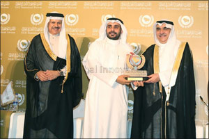 Alharbi: The data revolution must be used to enhance the statistics sector