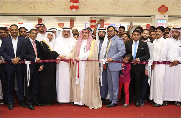 Malabar Gold & Diamonds' opened its 12th showroom in Saudi Arabia at Hail