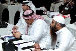 Riyadh hosts 4th Annual Kingdom Cyber Security Meeting