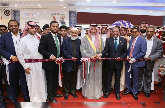 Malabar Gold & Diamonds' opens its 176th showroom globally & 13th showroom in Saudi Arabia at Al Ahsa