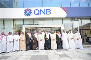 QNB Group inaugurates its Riyadh branch in Saudi Arabia
