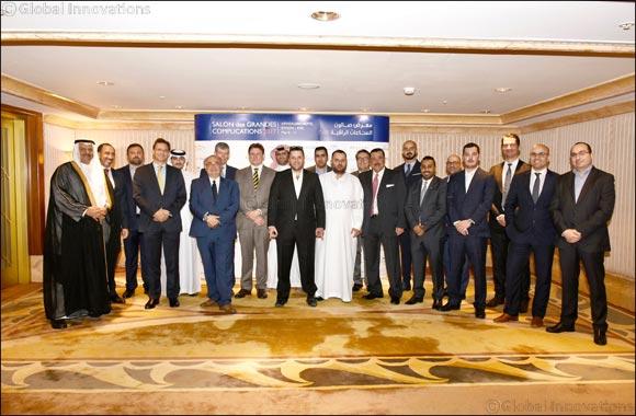 Inauguration of Saudi Arabia's first Salon des Grandes Complications