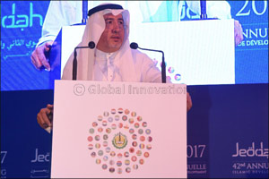 The International Islamic Trade Finance Corporation (ITFC) Supports SMEs and Private Sector in Membe ...