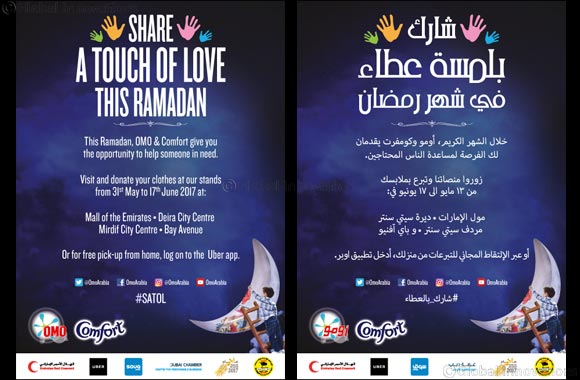 "OMO and Comfort launch the 8th year of ""Share a Touch of Love this Ramadan"" Initiative in partnership with Emirates Red Crescent & Uber, in line with The Year of Giving"