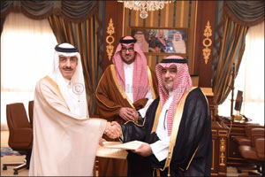 MoU between the Islamic Development Bank Group and the Chamber of Commerce and Industry in Medina to ...