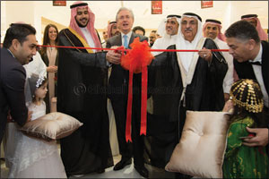 Paris Gallery Opens in Al Hamra Mall, Riyadh, A signature shopping experience