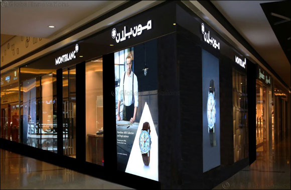 Montblanc increases presence in Saudi Arabia with new boutique in Riyadh's Panorama Mall