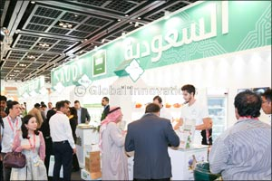 Moving on Up! Saudi Arabia to Underline Status as Regional Food Manufacturing Force at Gulfood Manuf ...