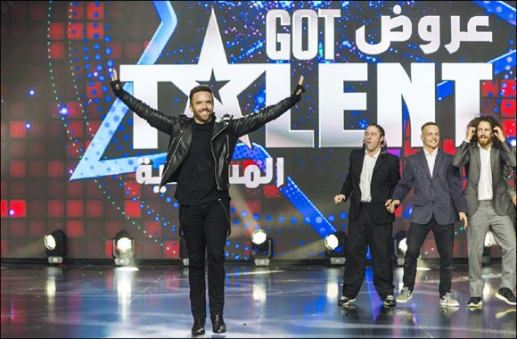 "GEA hosts ""Americas Got Talent"" shows in Riyadh"
