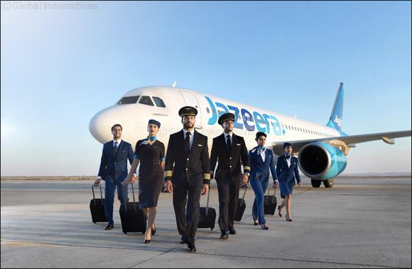 Jazeera Airways announces FY2017 financial results