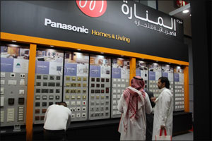 Panasonic Launches LED Lighting in Saudi Market & Showcases Wide Range of Wiring Devices and Electri ...
