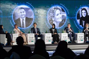 �Arab Women Forum' Kicks Off In Saudi Arabia