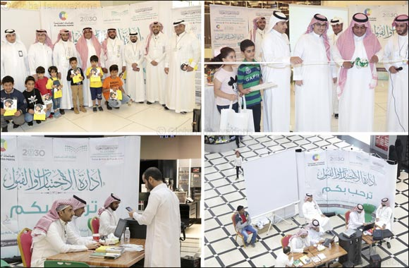 Al-Jazeera Paints Concludes A Program Under Its Sponsorship to Introduce Parents to Registration Mechanism in Noor System