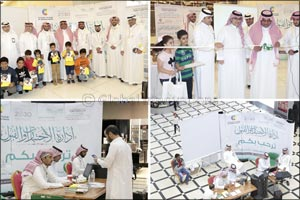 Al-Jazeera Paints Concludes A Program Under Its Sponsorship to Introduce Parents to Registration Mec ...
