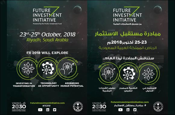 PIF Announces the Future Investment Initiative 2018