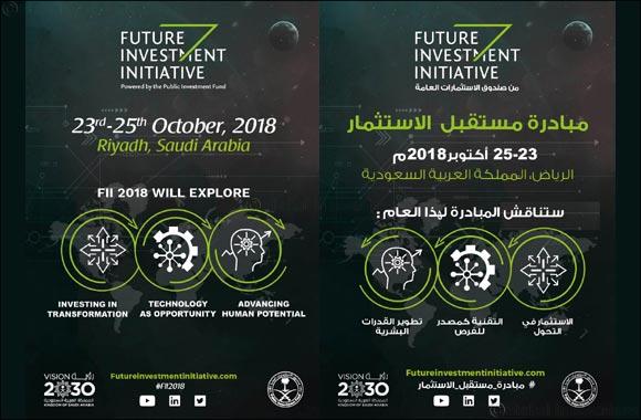 PIF Announces the Future Investment Initiative 2018