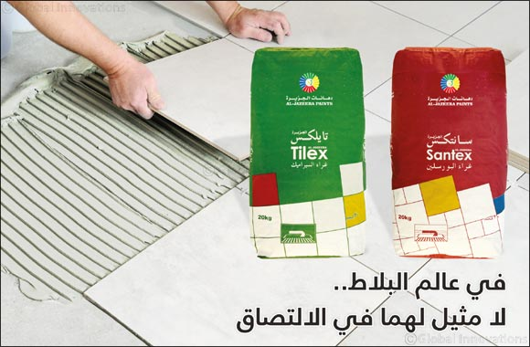"""Santex"" and ""Tilex"" Are Two Adhesive Products for Tiles from Al-Jazeera Paints, Leading the Markets"