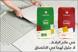 """Santex"" and ""Tilex"" Are Two Adhesive Products for Tiles from Al-Jazeera Paints, ..."