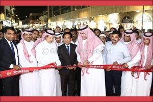 Joyalukkas adds a new destination for jewellery lovers in Al-Balad, Jeddah, KSA