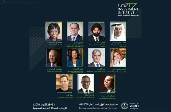 PIF Announces Fii 2018 Advisory Board
