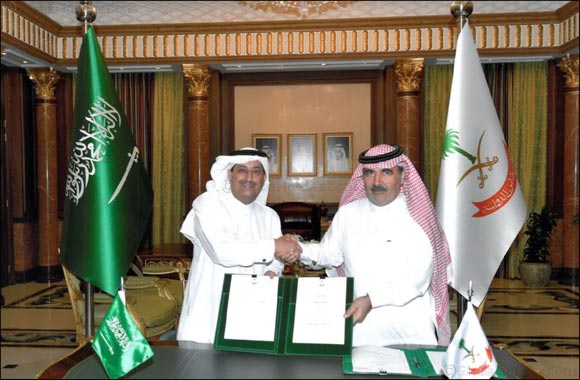 Al Akaria Saudi Real Estate Company (SRECO) Signs Framework Agreement with Presidency of State Security for Real Estate Services