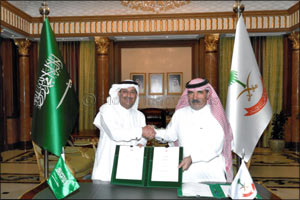 Al Akaria Saudi Real Estate Company (SRECO) Signs Framework Agreement with Presidency of State Secur ...