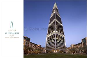 Celebrate Saudi National Day with Al Faisaliah Hotel Riyadh