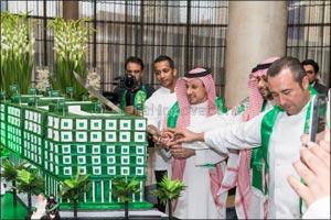 Al Faisaliah Hotel Riyadh Celebrates Saudi National Day with Great Turnout