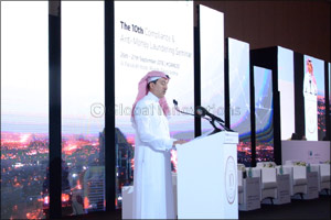 Thomson Reuters & The Institute of Finance Inaugurate 10th Compliance and Anti-Money Laundering Semi ...