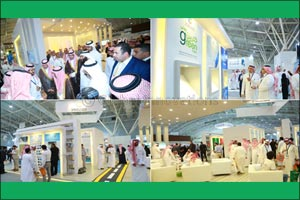 """Al- Jazeera Paints"" Is Featured with Its latest products at the Saudi Build Exhibition 20 ..."