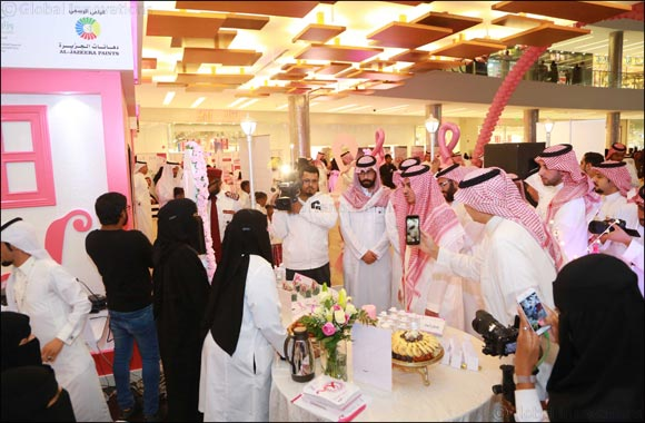 Al- Jazeera Paints Supports the 2018 Breast Cancer Campaign As a Contribution to Promote Health Awareness