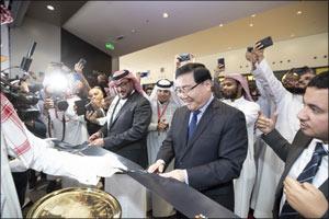 Huawei opens its First Flagship Store in Saudi Arabia