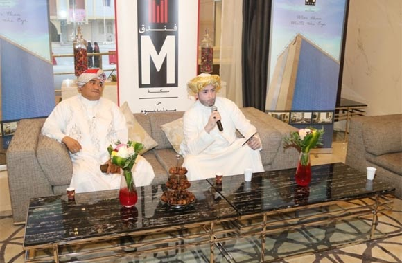 M Hotel Makkah by Millennium honors its employees on its 2nd Anniversary