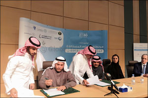 Saudi Ministry of Environment, Water and Agriculture signs contract for the first independent sewage ...