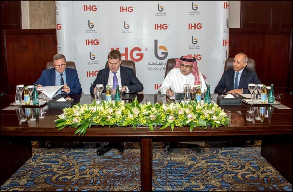 IHG signs world's largest Crowne Plaza® in Makkah