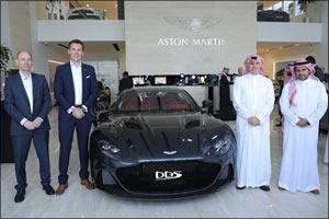 Aston Martin showroom opens in Jeddah, Saudi Arabia