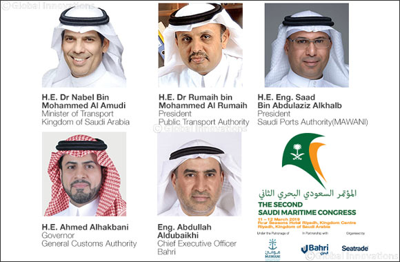 2nd Saudi Maritime Congress to Focus on Role of Shipping & Logistics Sectors Vis-a-vis Saudi Vision 2030