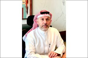 SHUAA Capital Saudi Arabia Launches SHUAA REIT