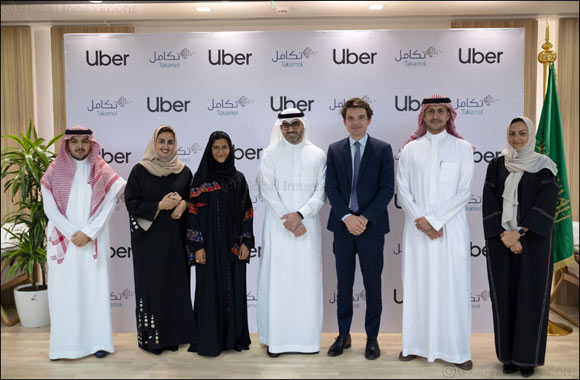 Uber and Takamol partner to empower working Saudi women and provide them with access to affordable transport solutions